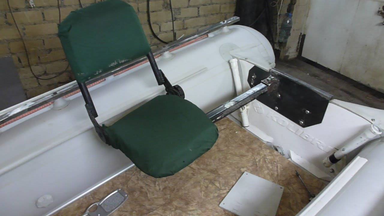 Кресло для лодки пвх – популярные модели