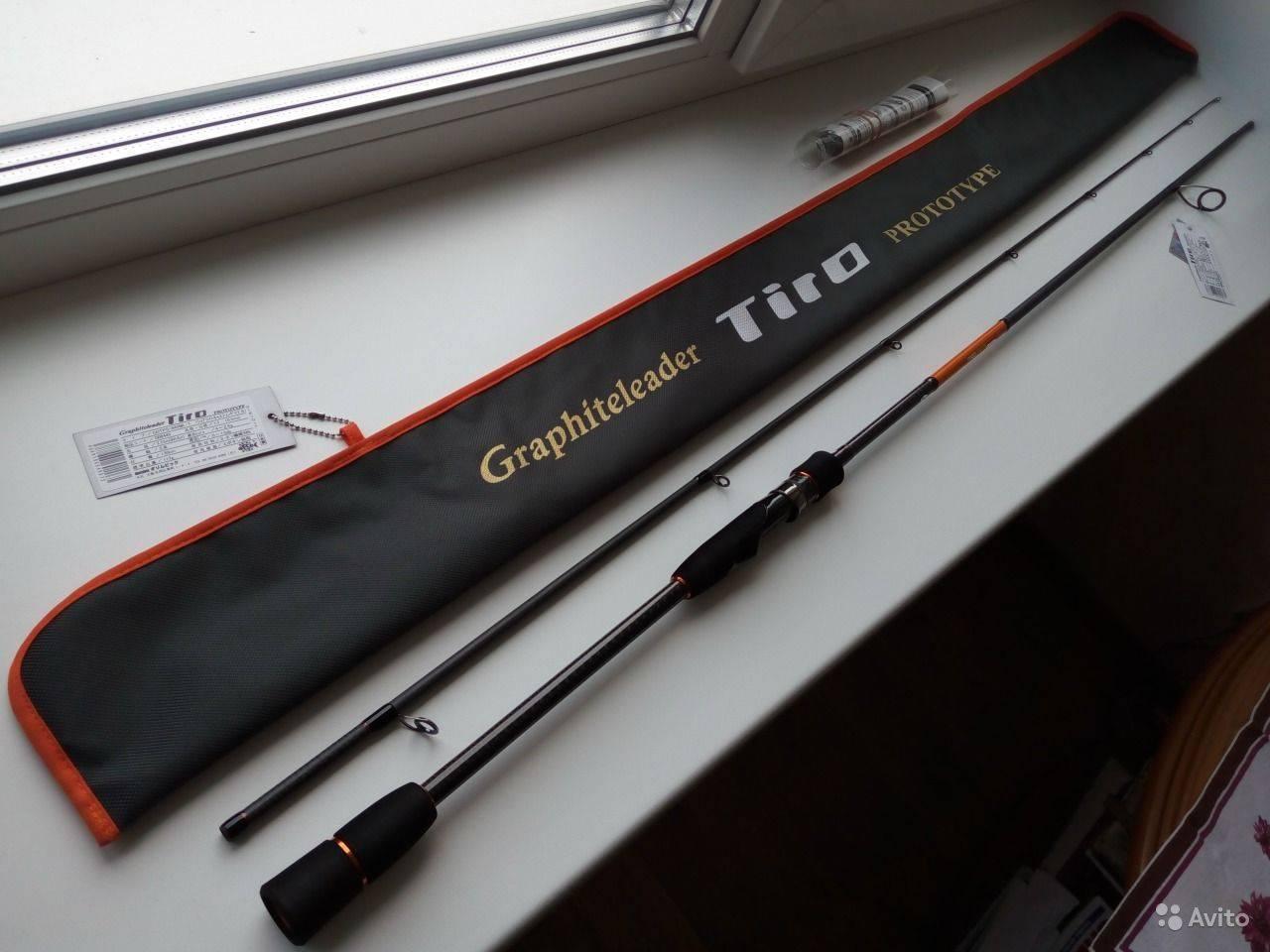 Обзор спиннинга graphiteleader aspro. отзывы рыбаков о спиннинге графитлидер аспро