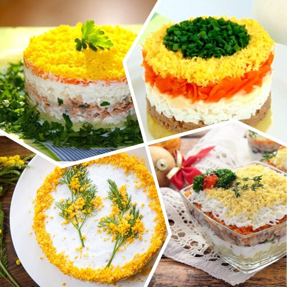 Новогодние рецепты: салат «мимоза»