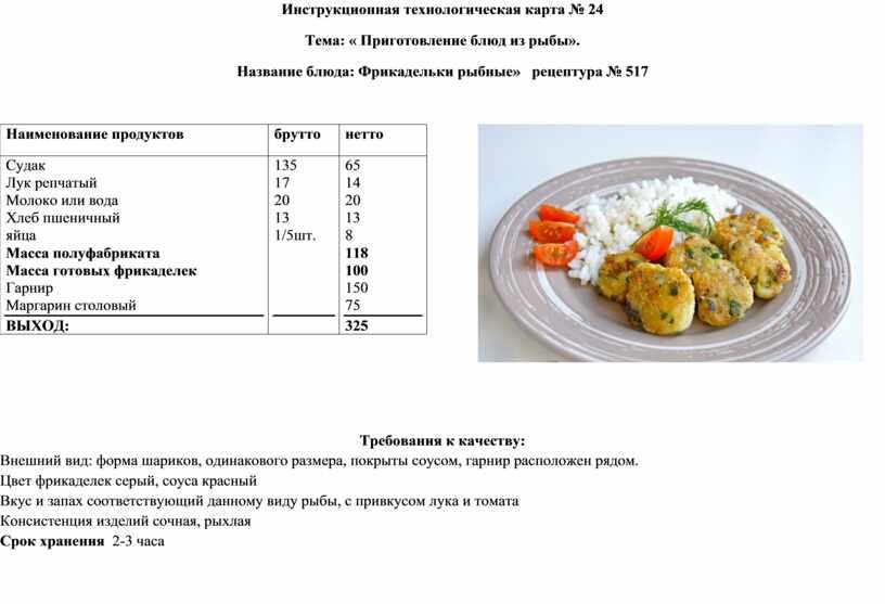 Красная рыба, запеченная в сливочном соусе бешамель - женский дневник егозы