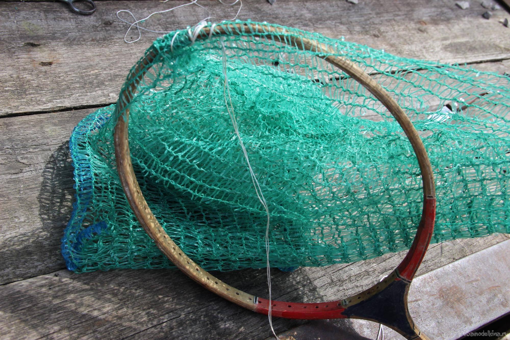 Как сделать сачок для рыбалки