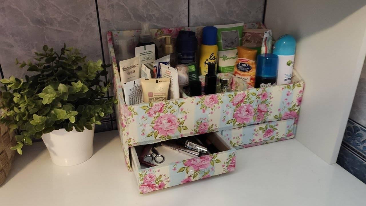 Как сделать органайзер для косметики своими руками из картона, дерева, ткани - домоводство - медиаплатформа миртесен