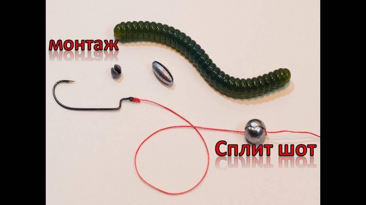 Сплит-шот оснастка – особенности изготовления и применения спиннингового монтажа