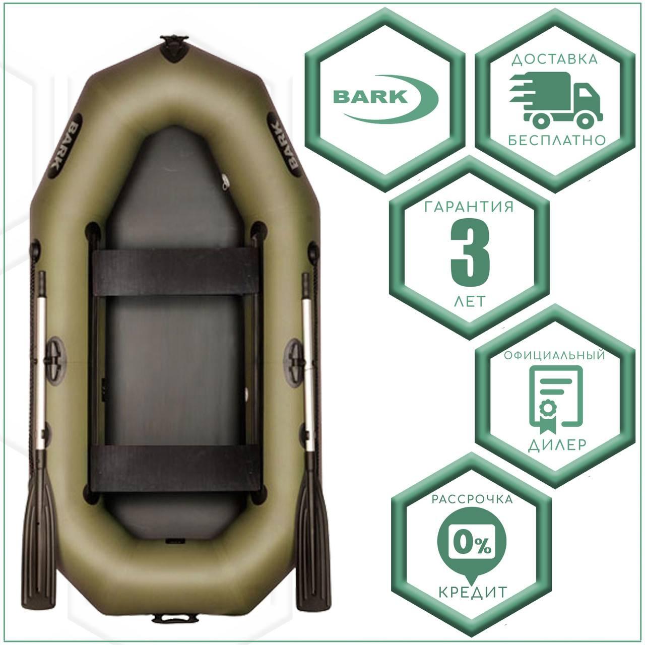 """Лодки барк: достойный пример отечественного качества. надувные лодки """"bark"""""""