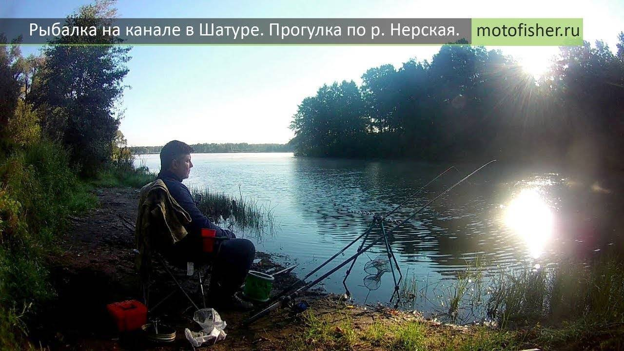 Рыбалка в шатурском районе (г.о. шатура)