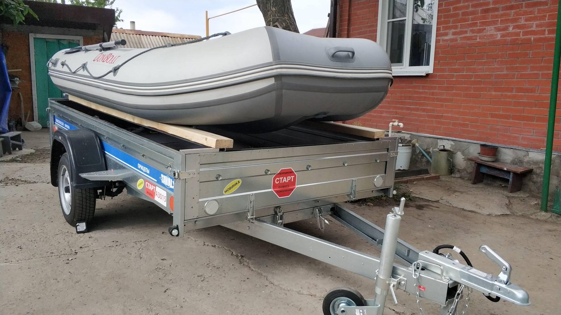 Как выбрать прицеп для лодки пвх