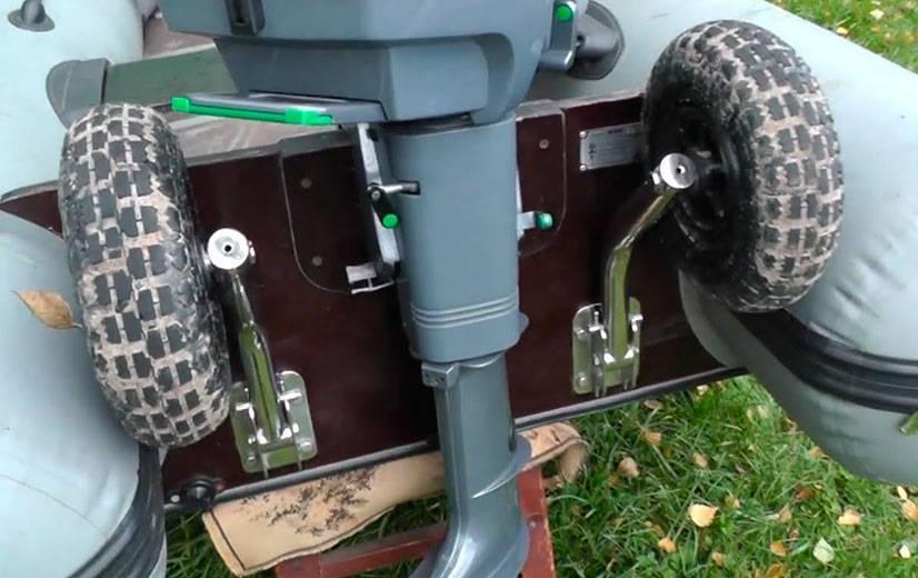 Колеса для лодки своими руками (25 фото): чертежи и размеры самодельных транцевых колес. как сделать быстросъемные колеса для лодок из пвх с нднд без сверления транца?