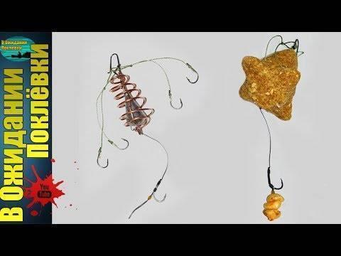 Спускник на леща или оснастка комбайн: как выглядит и как применять?