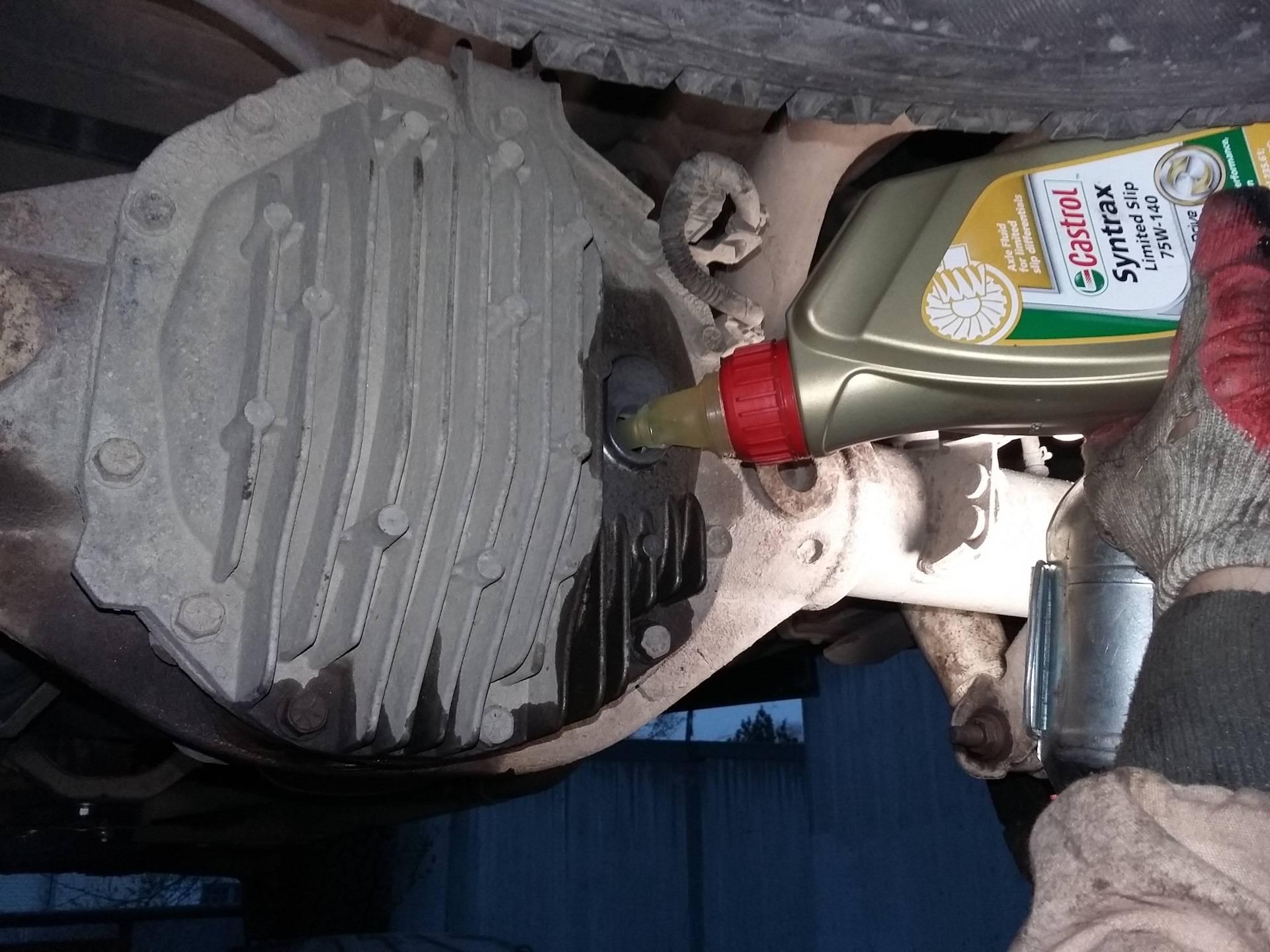 Как заменить масло в редукторе заднего моста автомобиля