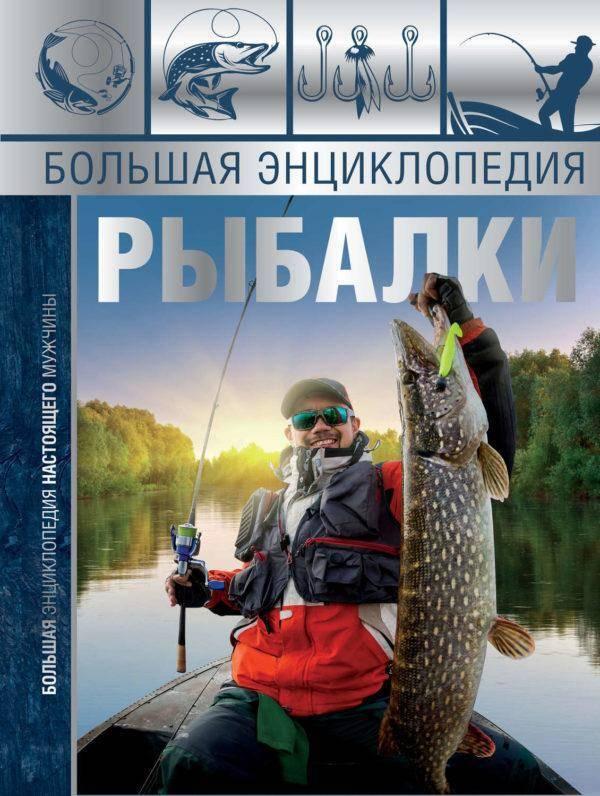 Все про тростенское озеро: рыбалка, фото, отзывы, отдых