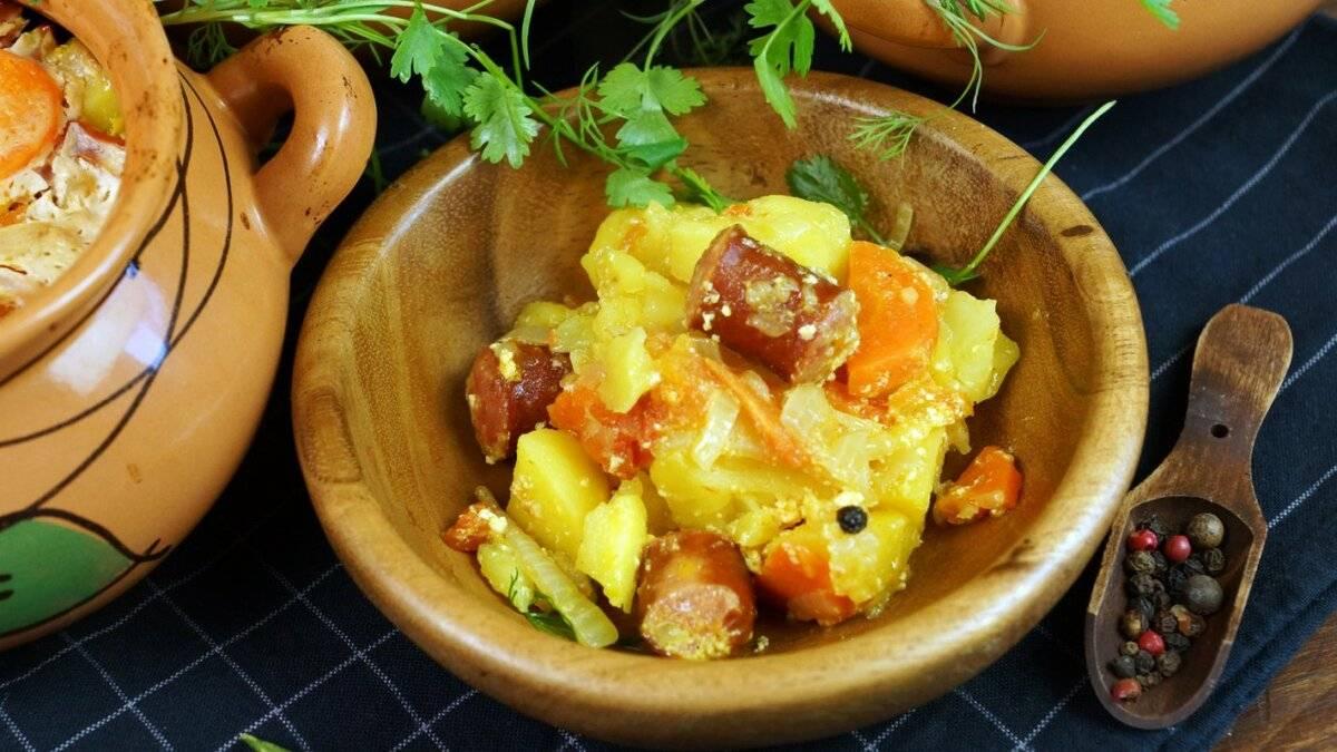 Картошка в горшочках (509 рецептов с фото) - рецепты с фотографиями на поварёнок.ру