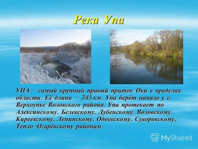 Топ-20 мест для посещения в республике тува (тыва)