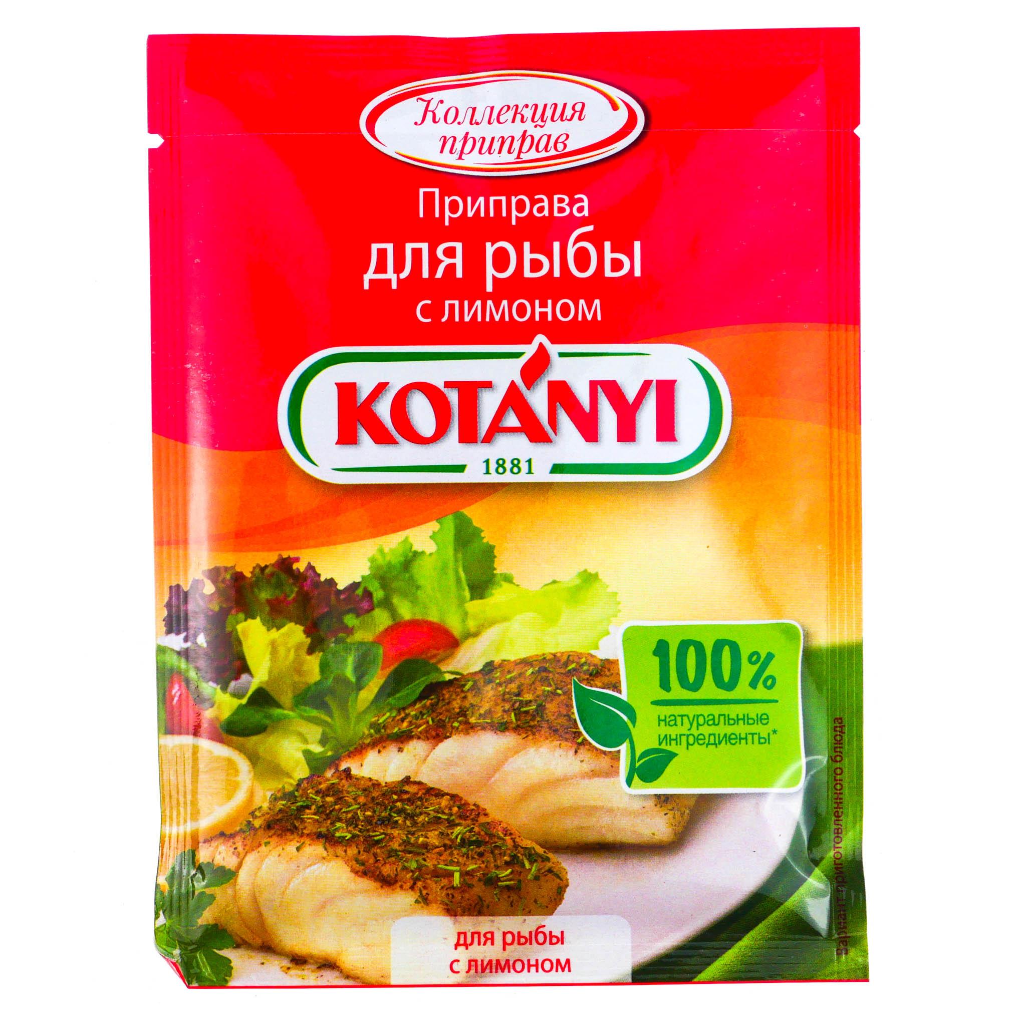 Приправа для ухи: какие специи добавляют в рыбный суп