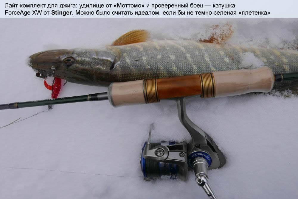 Как правильно выбрать лучший спиннинг для джига: парамметры, виды, бюджетные варианты | все о рыбалке в израиле