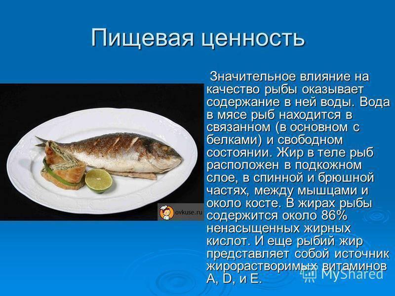 Карась польза и вред?, 7 полезных свойств икры, состав мяса рыбы
