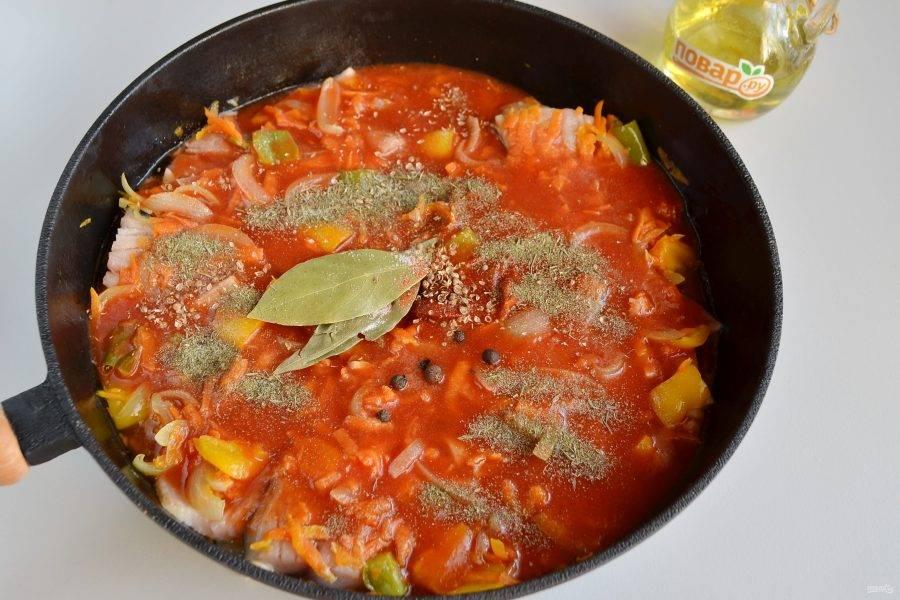 Рыба, тушеная с овощами на сковороде - 8 пошаговых фото в рецепте