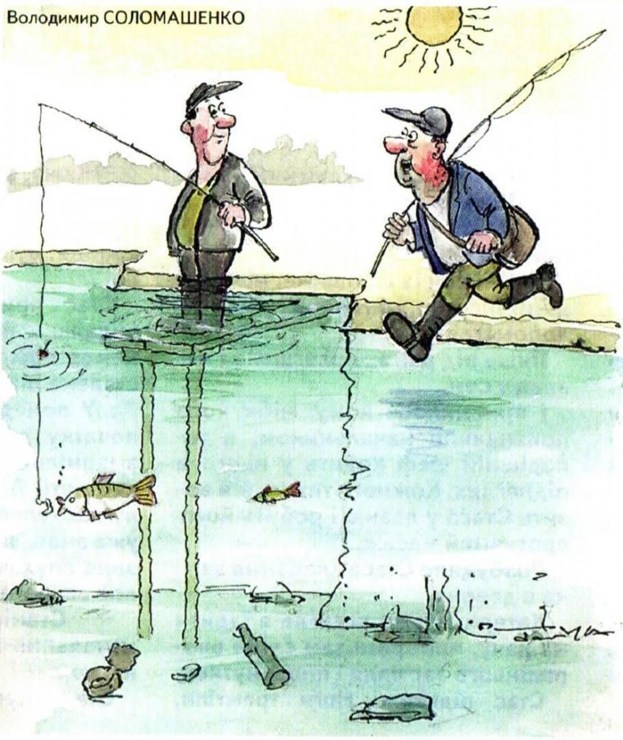 Самые смешные анекдоты про рыбалку и рыбаков - читать онлайн