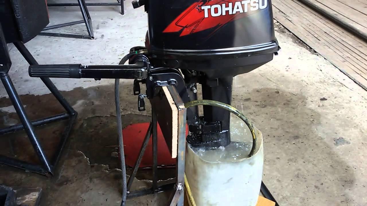 Обкатка лодочного мотора, смешивание топлива