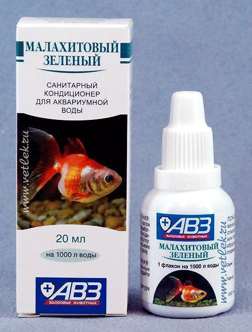 Для чего необходим и как применять малахитовый зеленый для аквариума?