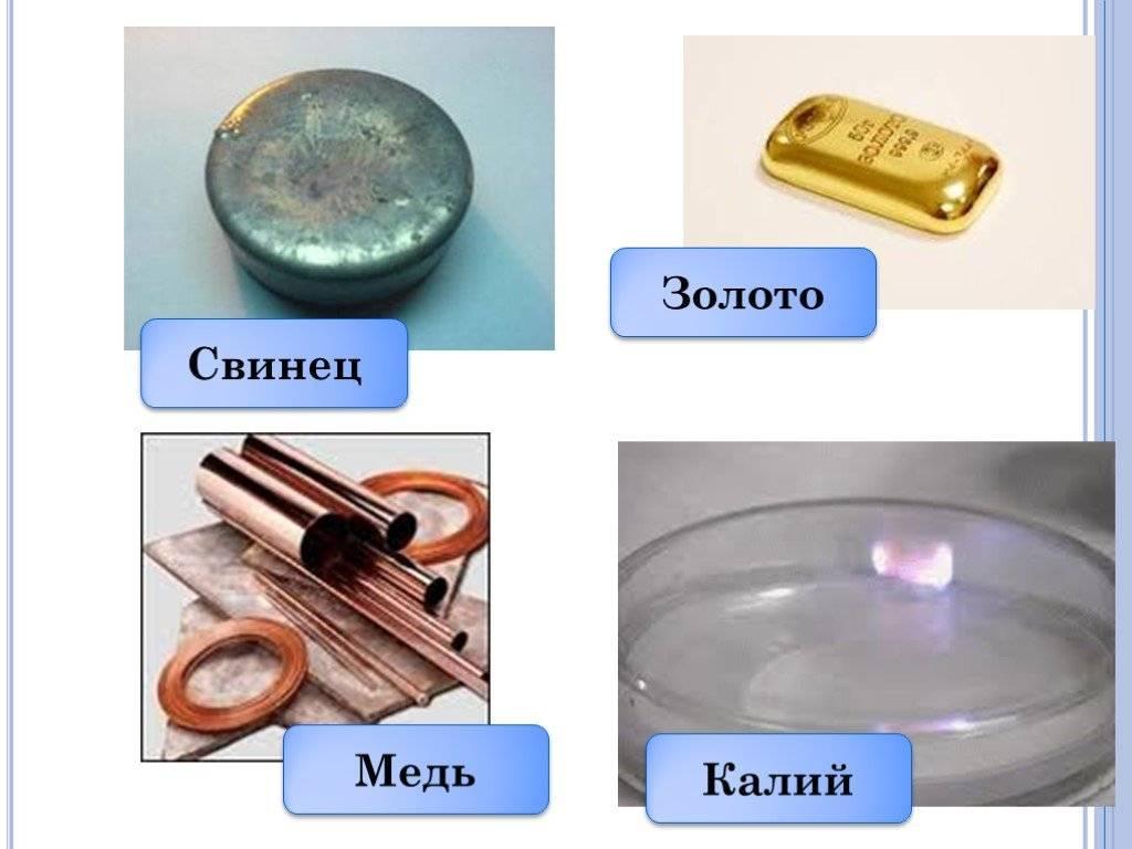 Из свинца золото: метод получения, необходимые материалы, советы и рекомендации. история и попытки получения золота из свинца