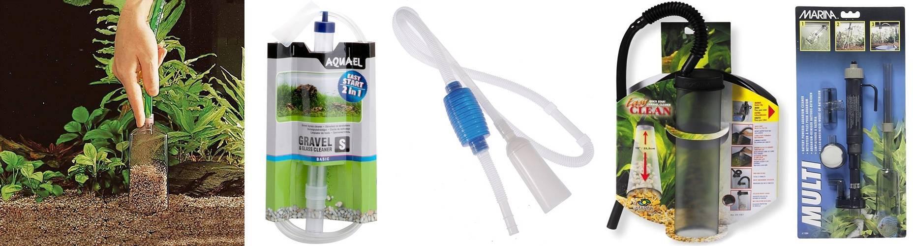 Сифон для аквариума: в каких случаях лучше выбрать электрический, а в каких механический пылесос для чистки грунта, а также, как работает грунтоочиститель