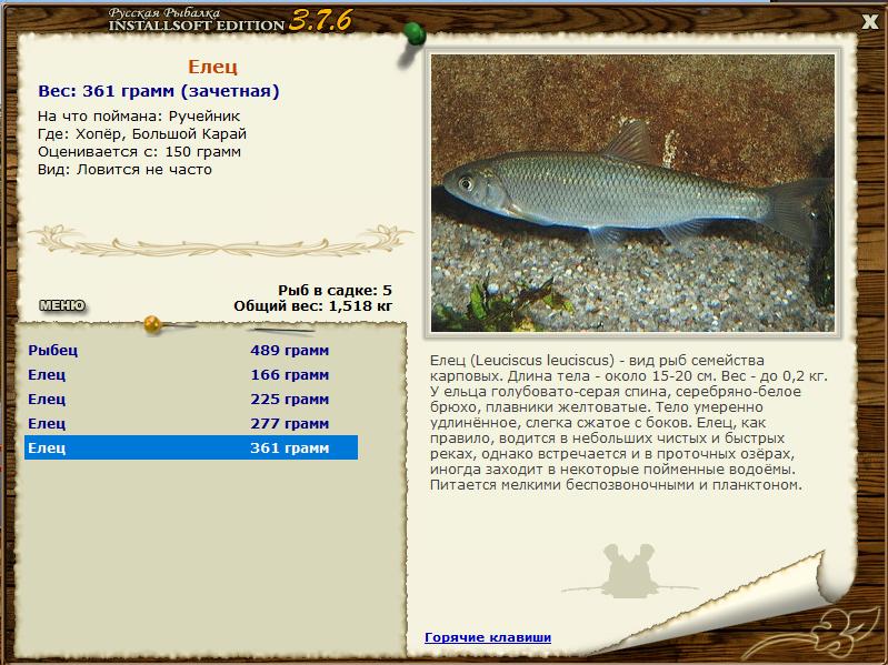 12 лучших рыболовных мест краснодарского края