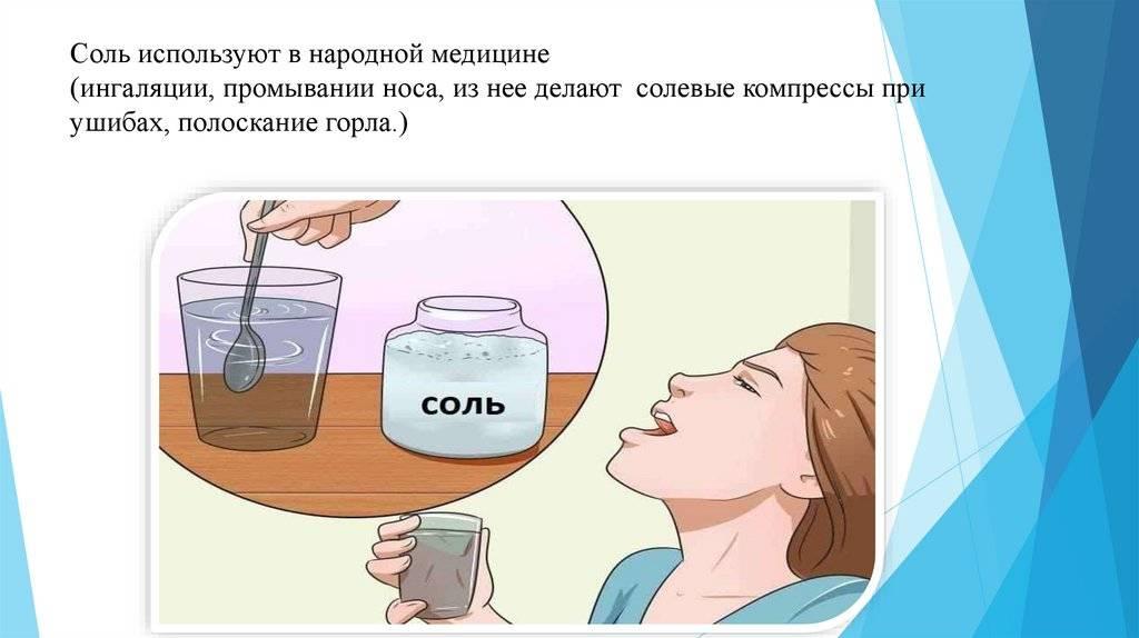 Аквамарис от насморка