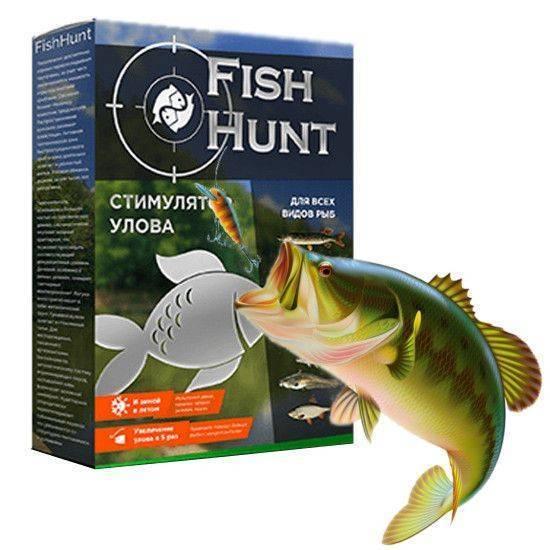 Fish hunt стимулятор: реальный отзыв. обман!