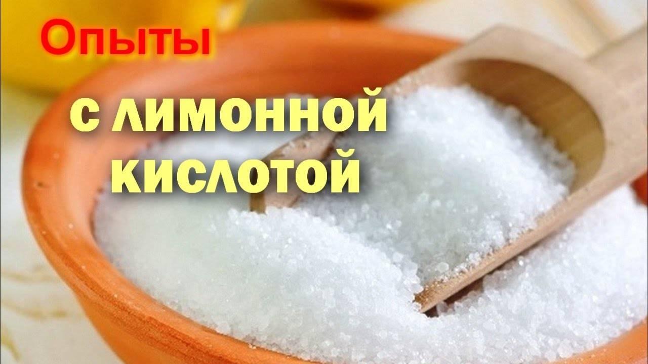 Сода и лимонная кислота для рыбалки: приготовление, применение, результаты, отзывы | soda-soda.ru