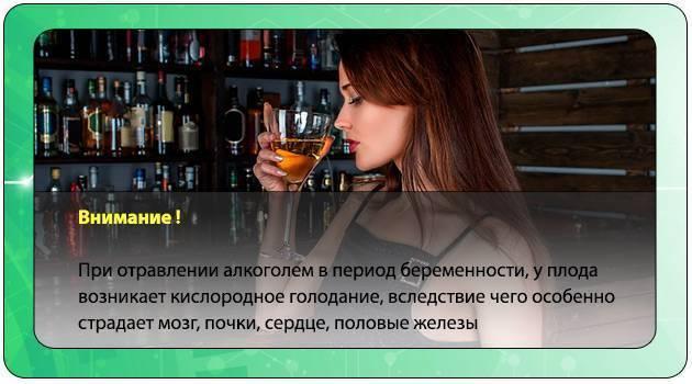 Как избавиться от головной боли после алкоголя и с похмелья отравление.ру как избавиться от головной боли после алкоголя и с похмелья