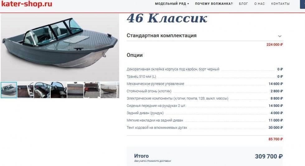 Технические характеристики лодки «казанка-5м4»