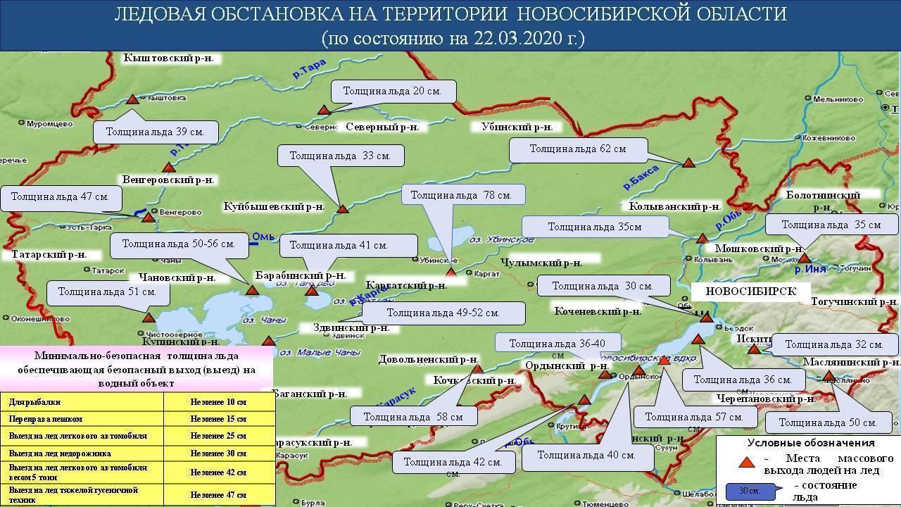 Озеро чаны — отдых 2020, базы, погода, острова, фото и видео, рыбалка, отели рядом, как добраться на туристер.ру