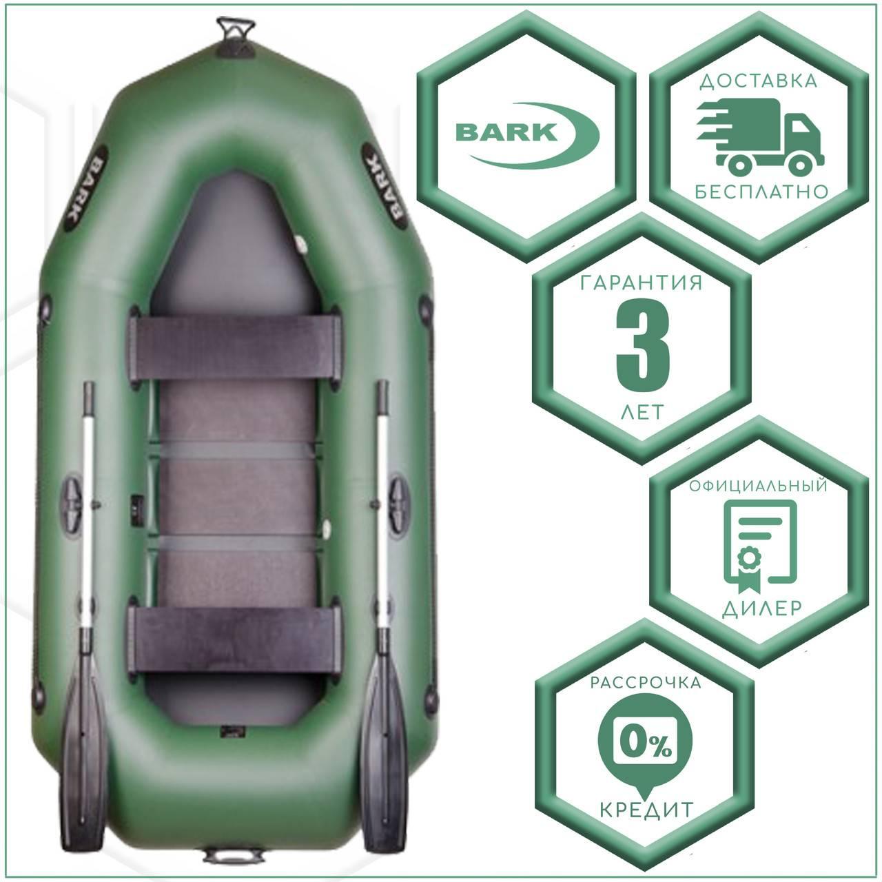 Лодки барк: достойный пример отечественного качества
