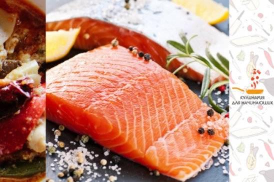 Форель или семга, какая рыба лучше