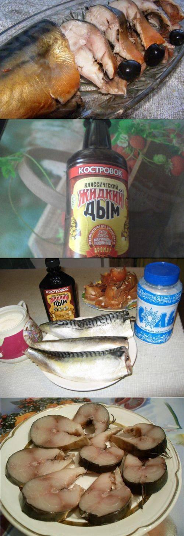 Копченый лещ в домашних условиях: рецепт маринадов, холодный и горячий методы копчения