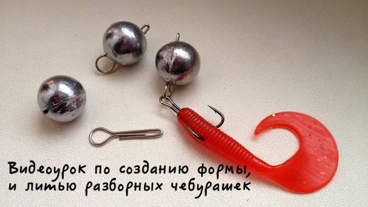 Грузило чебурашка: монтаж джиг головки своими руками