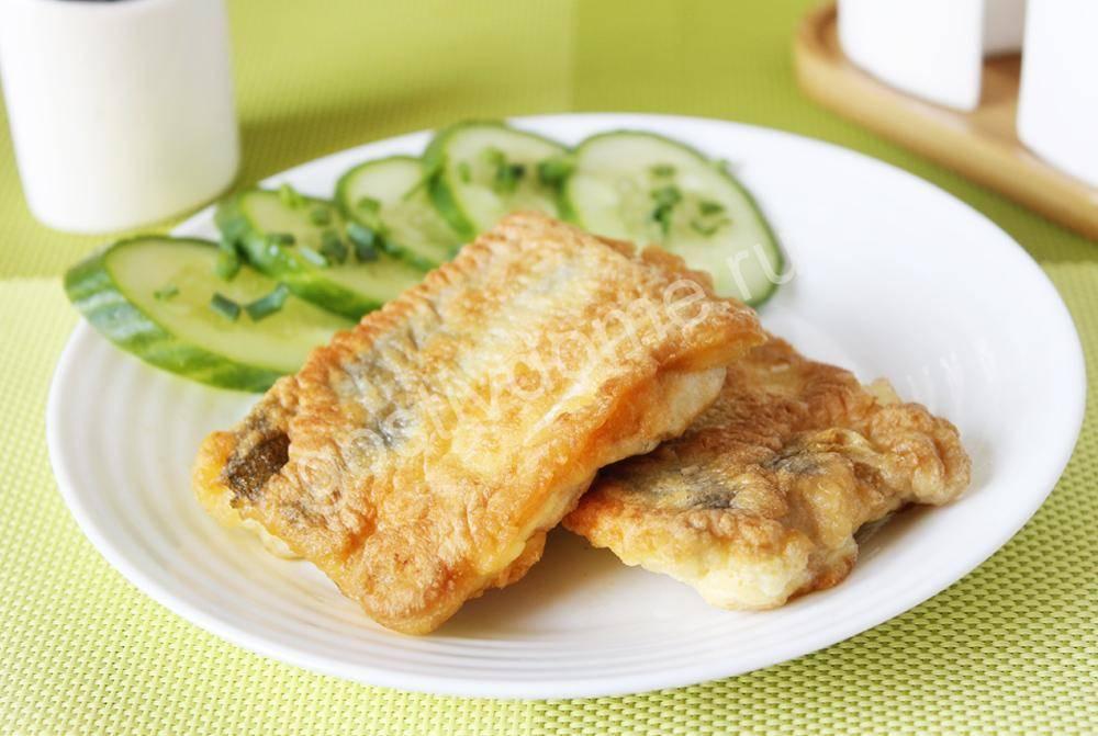 Минтай в кляре (филе, жареный): пошаговые рецепты с фото