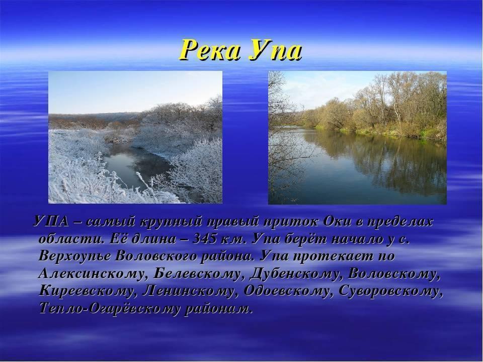 Что это - бассейн реки? виды речных бассейнов. понятие водораздела