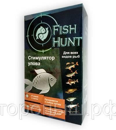 Приманка fish hunt