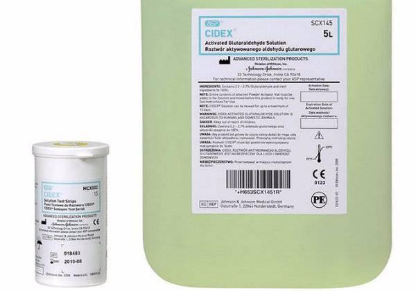 Аквариумные лекарства vladox самые недорогие, инструкции, отзывы