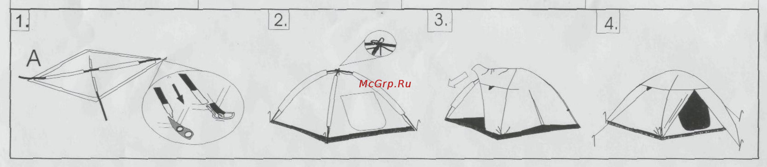 Как собрать палатку в круглый чехол? видео как сложить палатку в круглый чехол онлайн