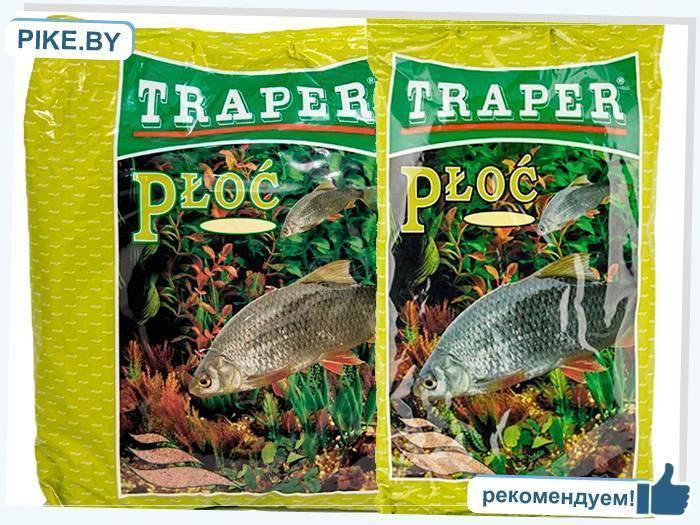 Прикормки traper
