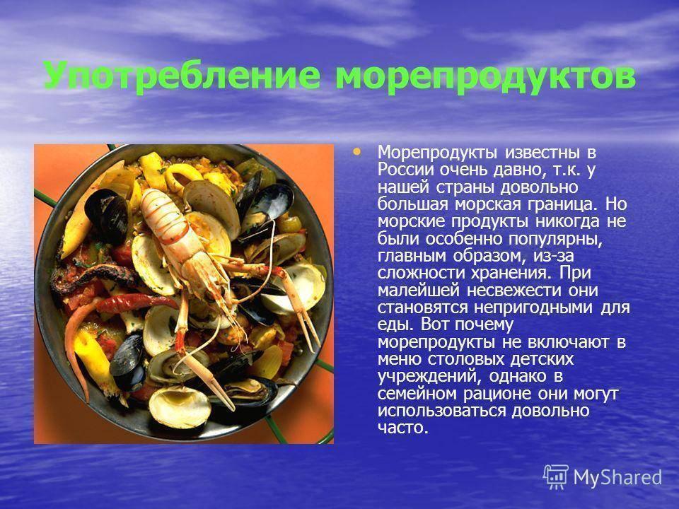 Хоки рыба вред и польза и вред - всё для пользы