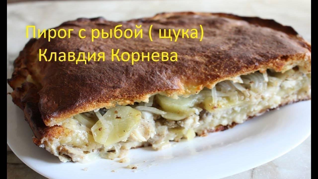 Рыбный пирог – 10 пошаговых рецептов с фото и видео
