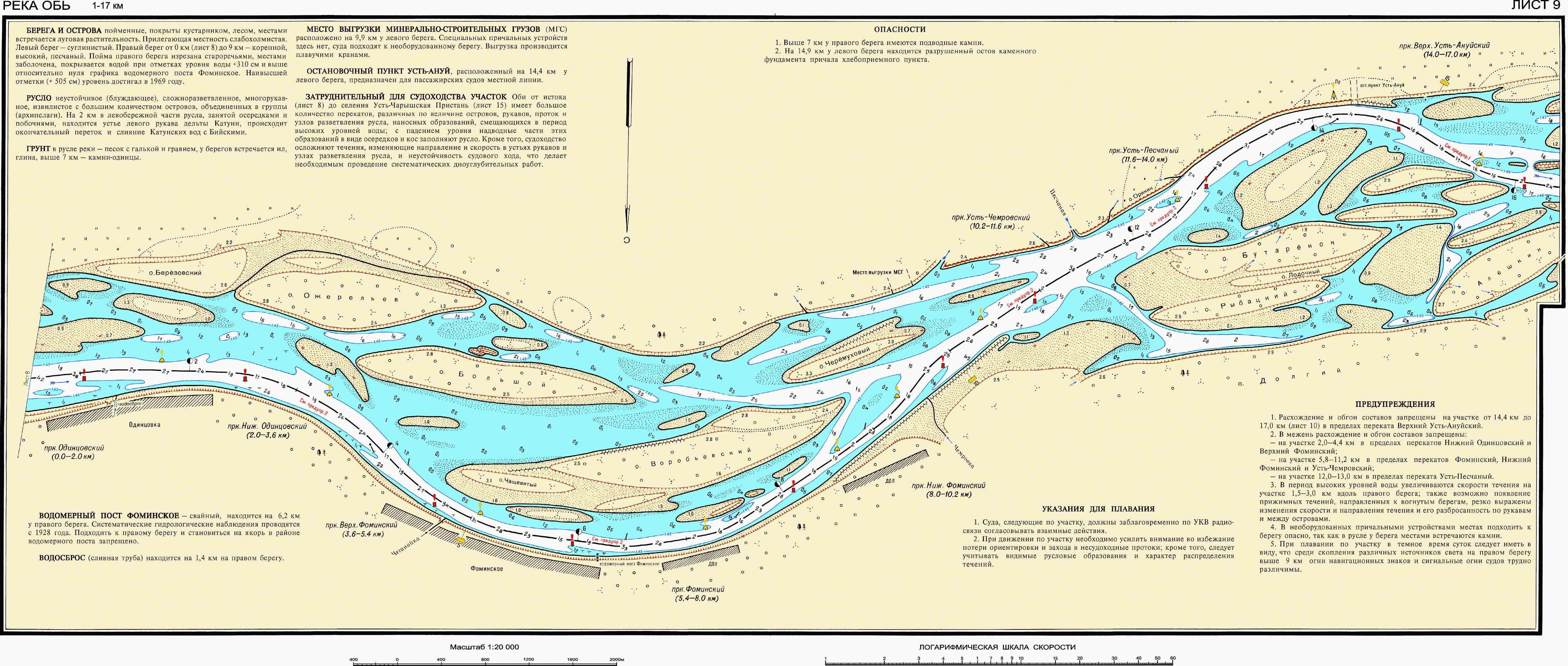 Река амур от истока до устья на карте мира, история, флора и фауна