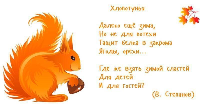Стихи про осень. короткие и красивые стихи про осень для детей