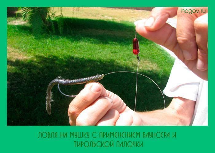 Оснастка тирольская палочка, изготовление своими руками