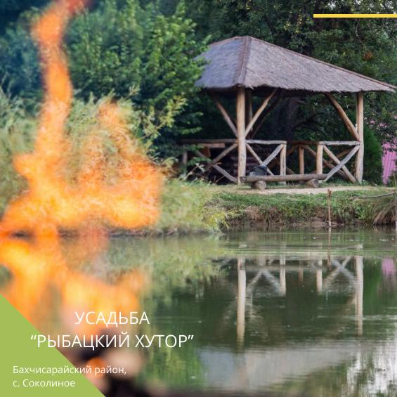 База отдыха «рыбацкий хутор» в белгородской области - цены 2020, фото, отзывы