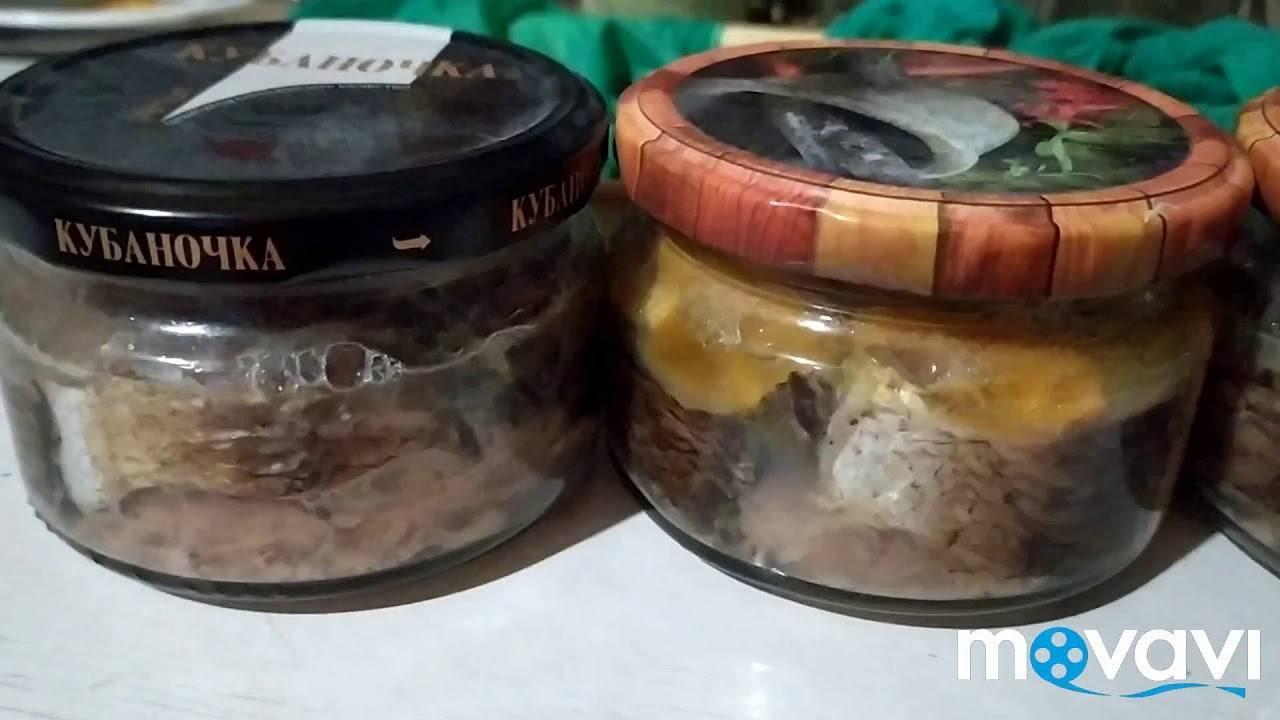 Рыбные консервы в скороварке – кулинарный рецепт