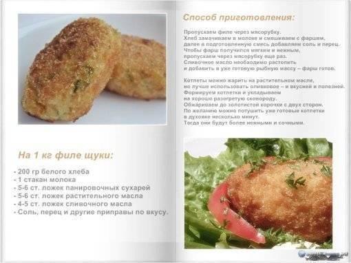 Как правильно пожарить замороженные котлеты на сковороде фоторецепт.ru